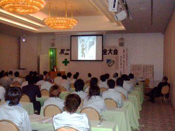 工事安全大会を開催